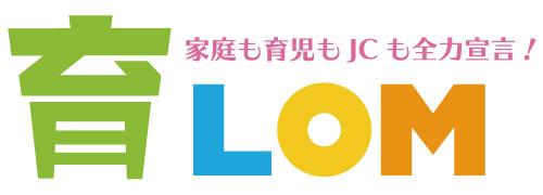 公益社団法人日本青年会議所 東北地区 秋田ブロック協議会